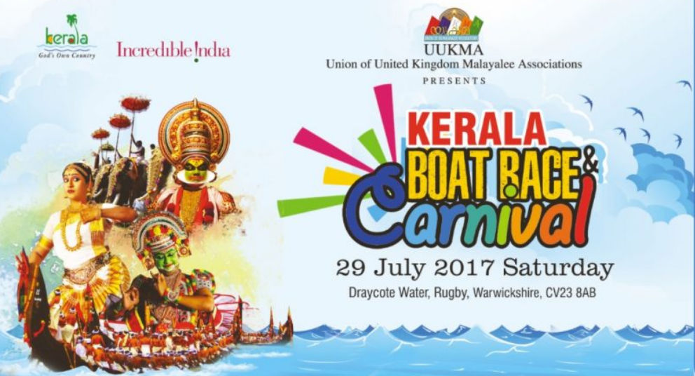 http://uukmanews.com/uukma-boat-race-and-carnival-on-today/