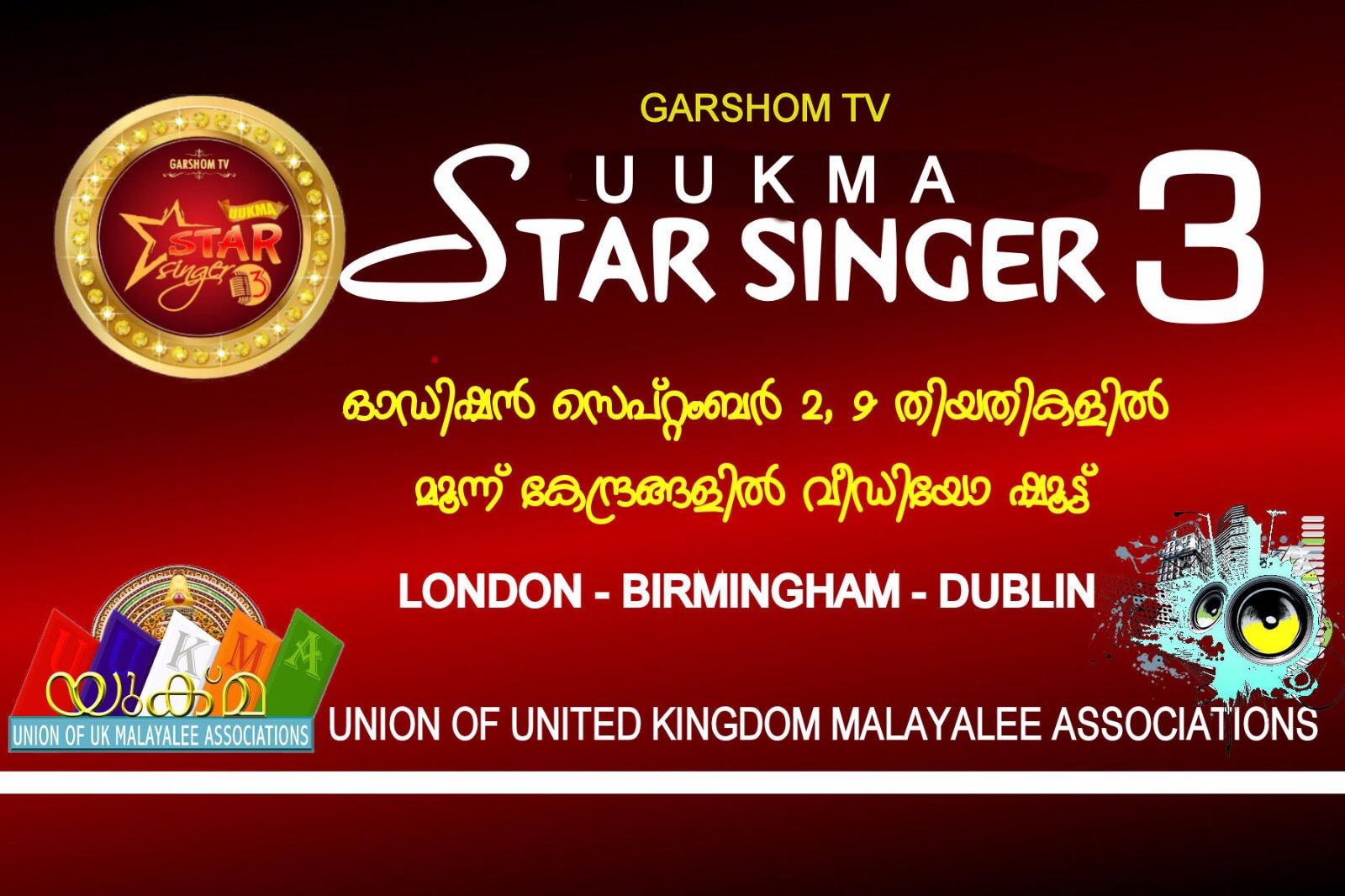 http://uukmanews.com/uukma-star-singer-3/