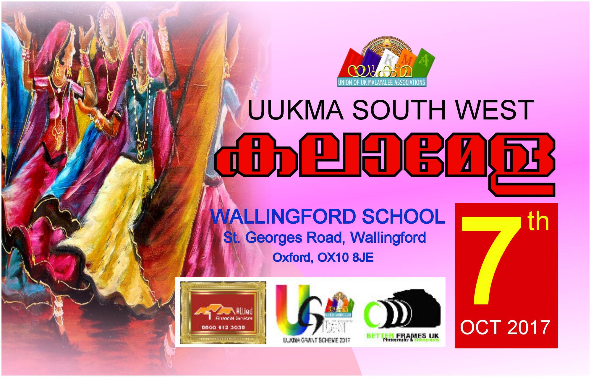http://uukmanews.com/uukma-south-west-kalamela-committee-was-announced/