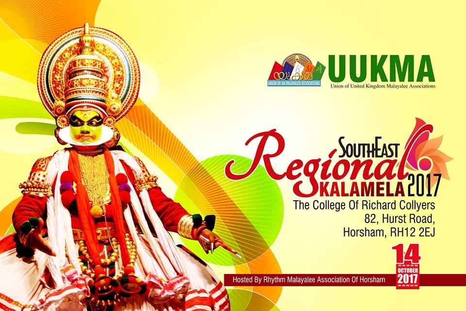 http://uukmanews.com/south-east-kalamela/
