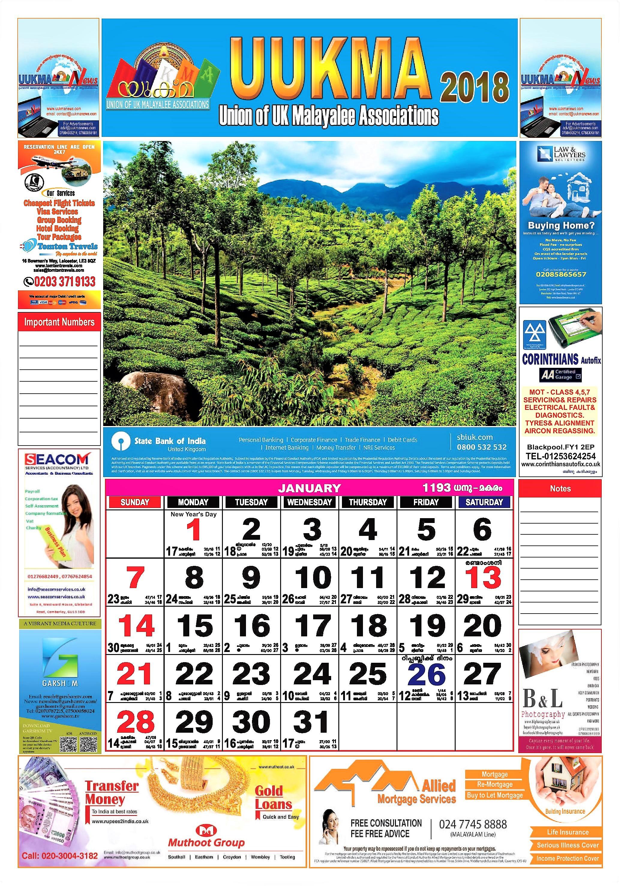 http://uukmanews.com/uukma-2018-calendar/
