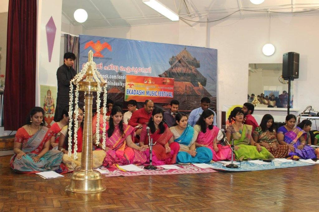 ലണ്ടൻ ഹിന്ദുഐക്യവേദിയുടെ ഏകാദശി സംഗീതോത്സവത്തിനു അണിയറയിൽ ഒരുക്കങ്ങൾ തുടങ്ങി സംഗീതോത്സവം ഈ വരുന്ന നവംബർ 25ന് ക്രോയ്ഡോണിൽ…