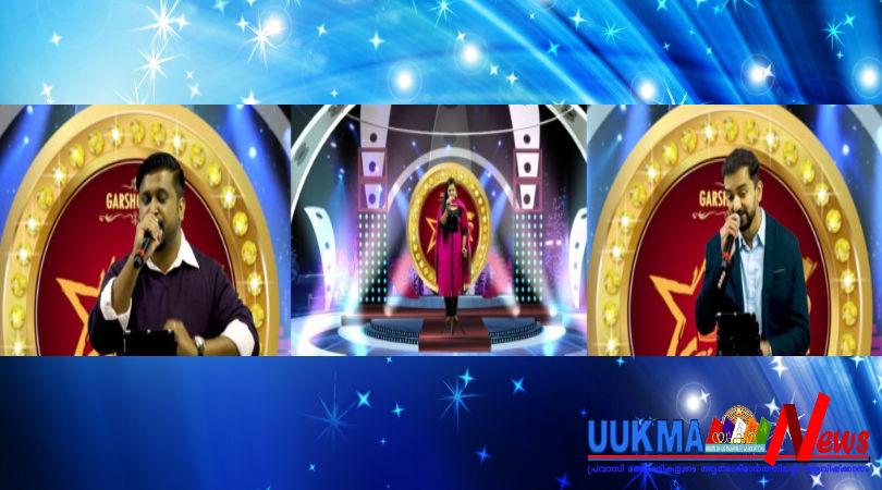 http://uukmanews.com/ustar-singer-december/