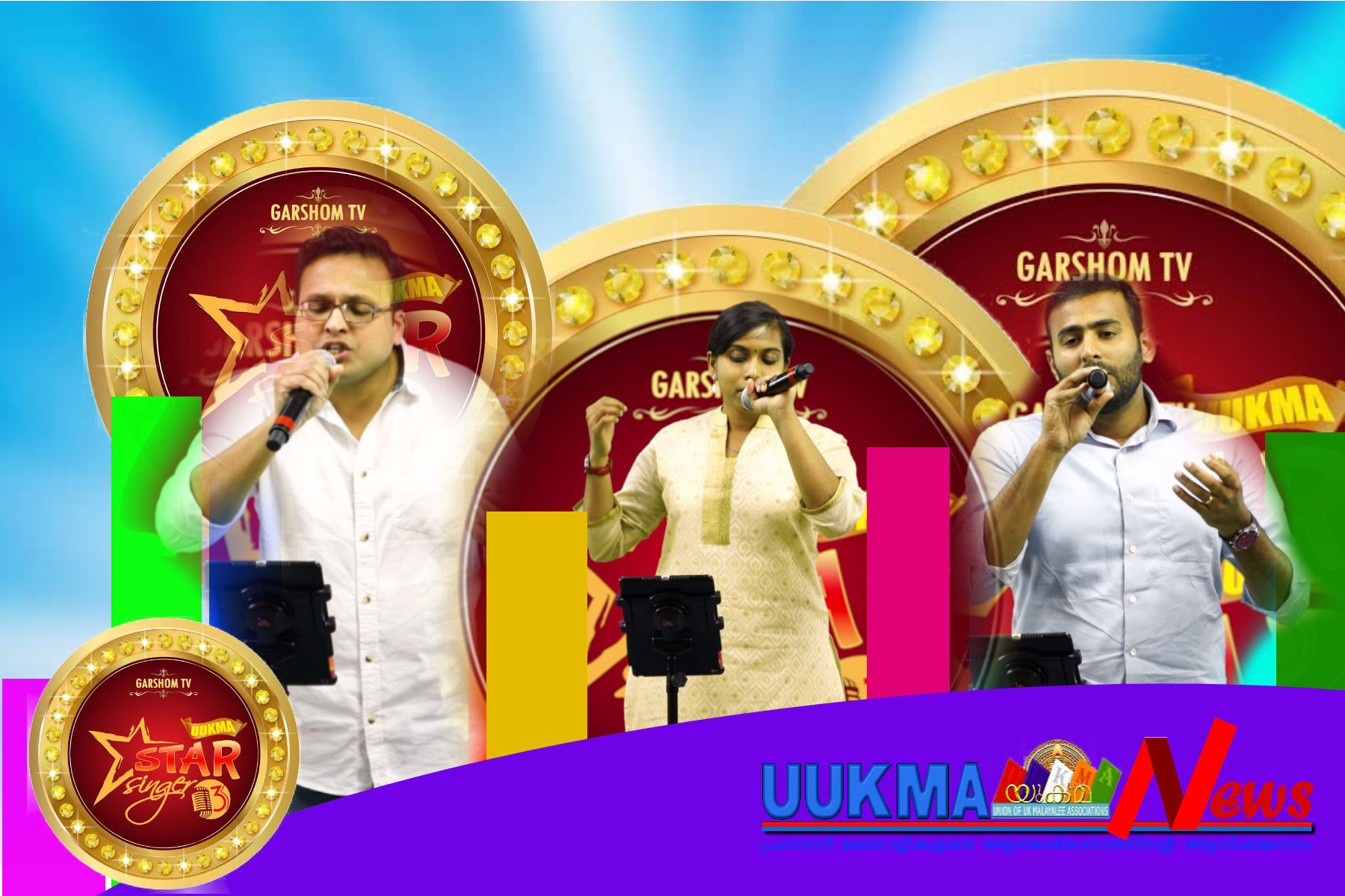 http://uukmanews.com/ustar-singer3-epi1302/