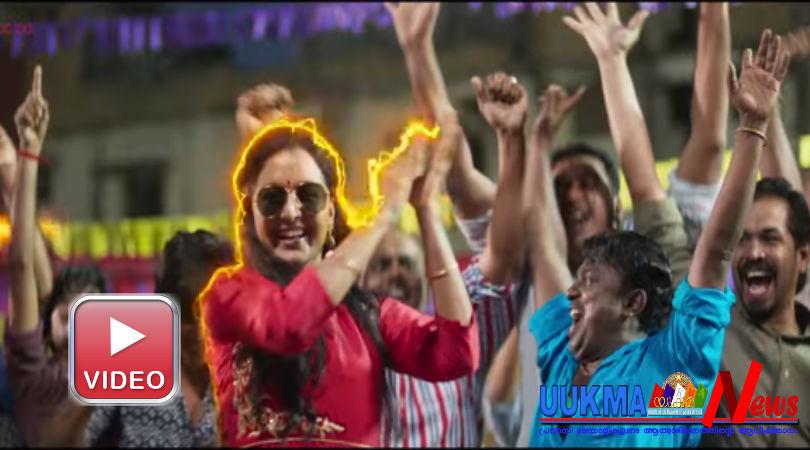 മോഹന്ലാല് വരില്ലേ, വരും; ടോണിക്കുട്ടാ പാട്ടുമായി പൊട്ടിചിരിയുണര്ത്തി മോഹന്ലാലിന്റെ രണ്ടാം ടീസര്