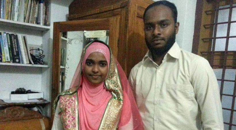 ഹാദിയ-ഷെഫിന് ജഹാന് വിവാഹം സുപ്രിം കോടതി അംഗീകരിച്ചു, ഹൈക്കോടതി വിധി റദ്ദാക്കി