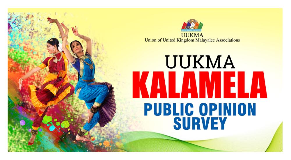 http://uukmanews.com/uukma-kalamela-2018/