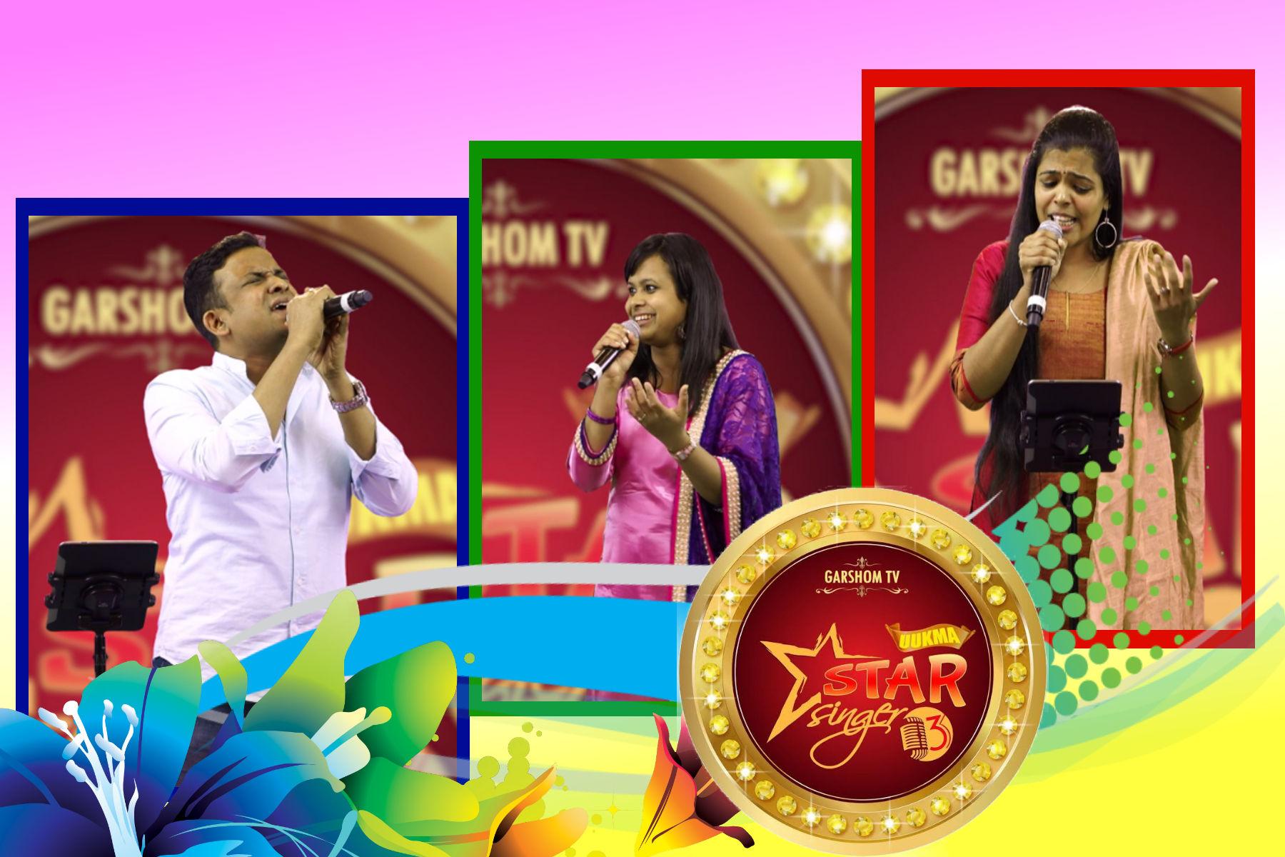 http://uukmanews.com/star-singer030518/
