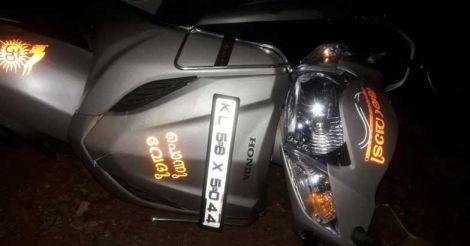 കണ്ണൂരിൽ സിപിഎം- ബിജെപി സംഘർഷം, ബോംബേറ്; ആറുപേർക്കു പരുക്ക്