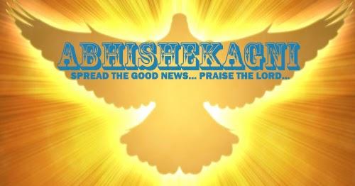 """യുവതീയുവാക്കൾക്കായി അഭിഷേകാഗ്നി മിനിസ്ട്രീസ് ഒരുക്കുന്ന """"ജീസസ് വീക്കെൻഡ് """"ജൂൺ 29 മുതൽ ജൂലൈ 1 വരെ"""