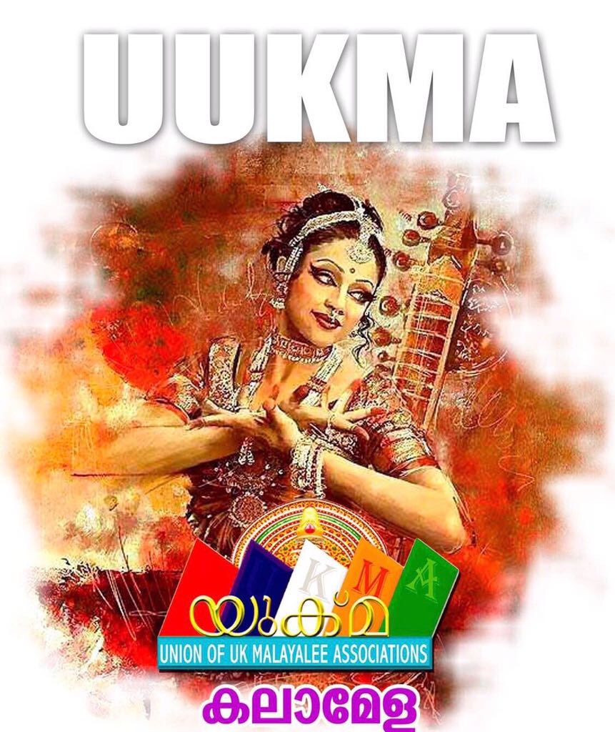 http://uukmanews.com/uukma-national-kalamela18/