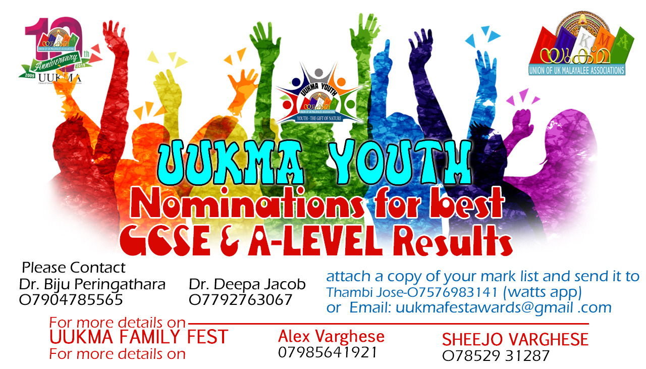 https://uukmanews.com/uukmayouth-academicawards-uukmafamilyfest311218/