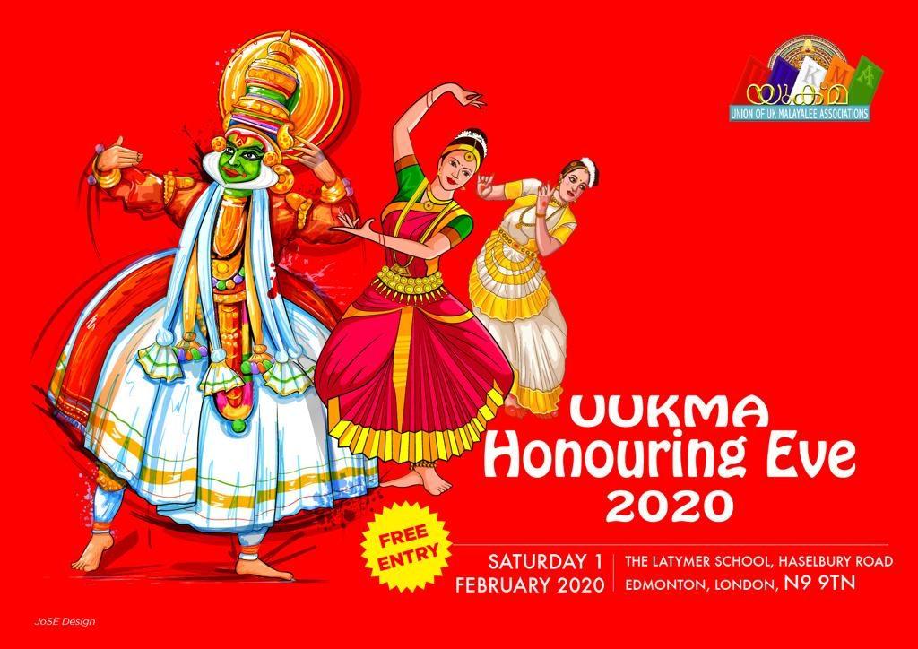 """""""യുക്മ ആദരസന്ധ്യ 2020"""" ആവേശമാകുന്നു; എം.എല്.എ എത്തിച്ചേര്ന്നു, കൂടുതല് പ്രവാസി നേതാക്കള്; അധികസൗകര്യങ്ങളൊരുക്കാന് വേദി എഡ്മണ്ടൻ ലാറ്റ്മെര് ഗ്രാമര് സ്കൂളിലേയ്ക്ക്…"""