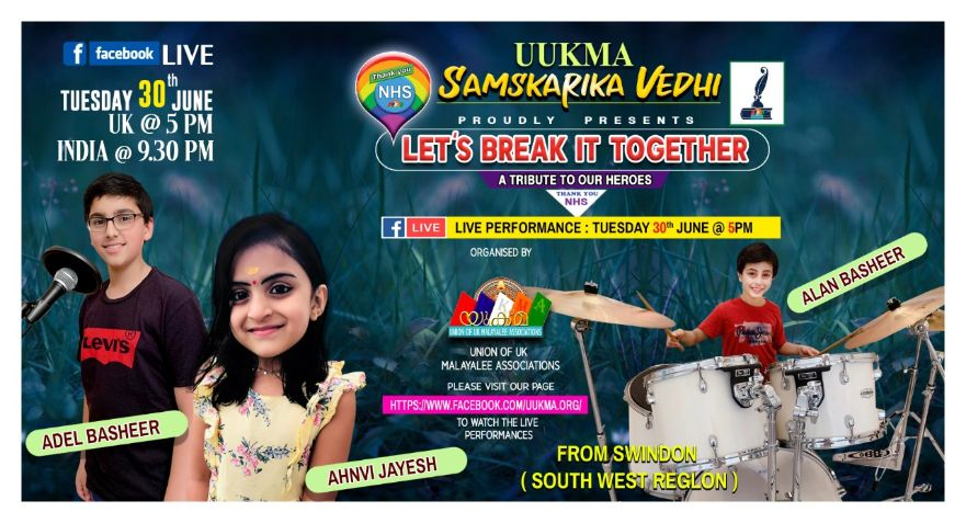 https://uukmanews.com/uukma-samskarikavedi-lets-break-it-together-adel-alan/