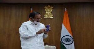 <b>ഇന്ത്യയുടെ സോഷ്യൽ മീഡിയ ആപ്പ്; 'എലിമെന്റ്സ്' അവതരിപ്പിച്ച് ഉപരാഷ്ട്രപതി</b>