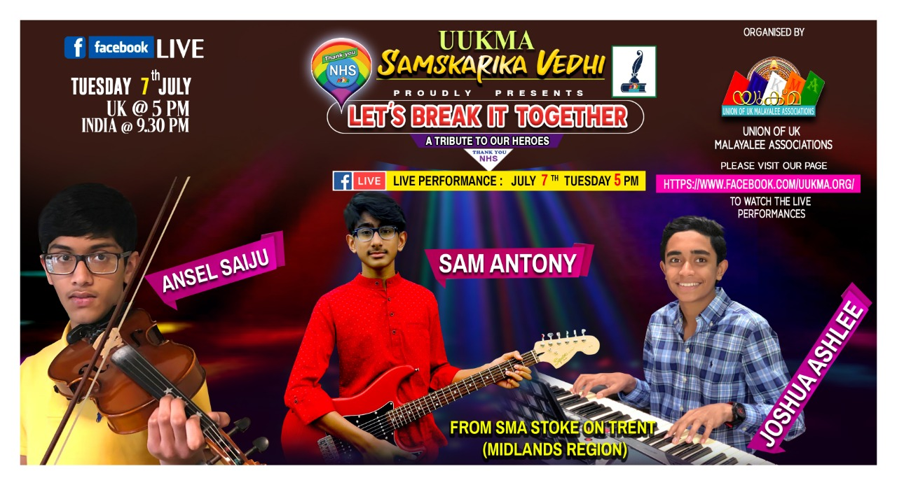 https://uukmanews.com/smastars-letsbreakittogether-tomorrow/