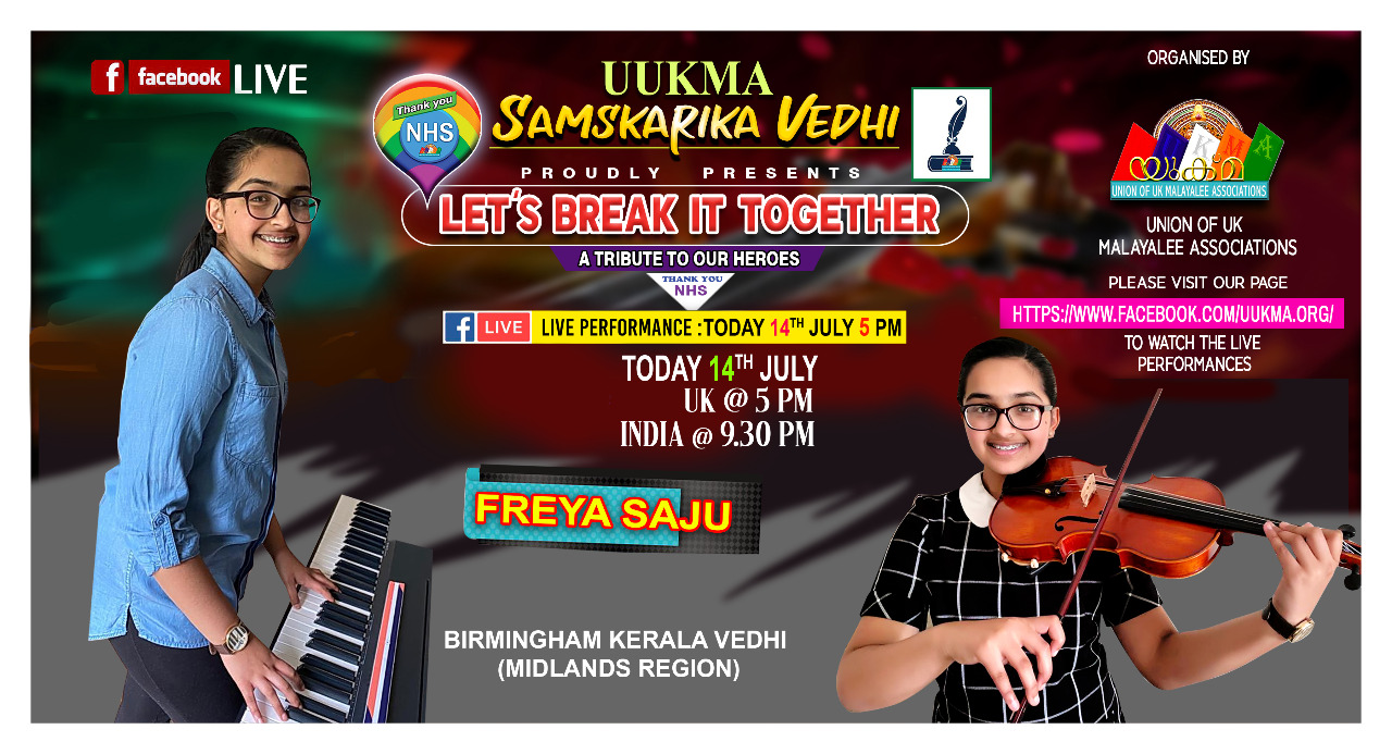 https://uukmanews.com/today-letsbreakittogether-freyasaju-5pmevening/