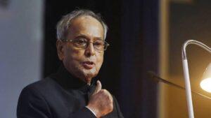 <b>മുന് രാഷ്ട്രപതി പ്രണബ് മുഖര്ജിയുടെ ആരോഗ്യനില അതീവ ഗുരുതരമായി തുടരുന്നു</b>