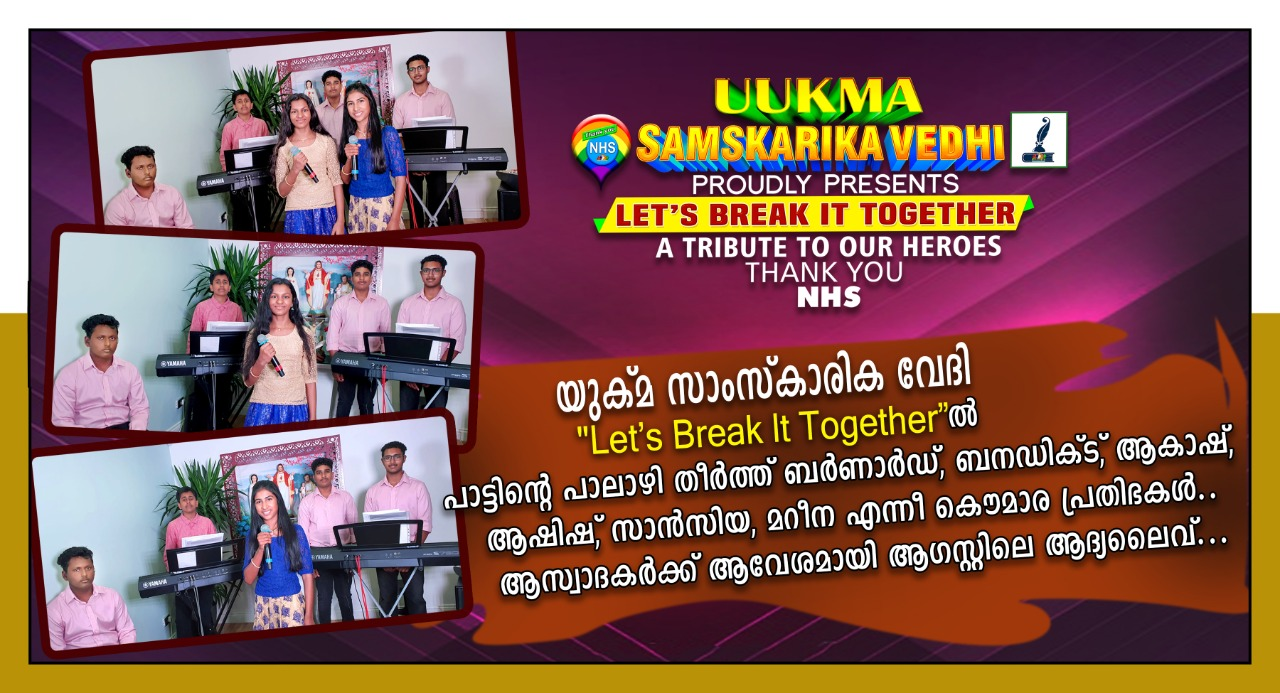 https://uukmanews.com/letsbreakittogether-yesterday-birminghamchildrens/