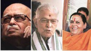 <b>ബാബറി മസ്ജിദ് കേസ് : എല്ലാ പ്രതികളേയും വെറുതെ വിട്ടു</b>