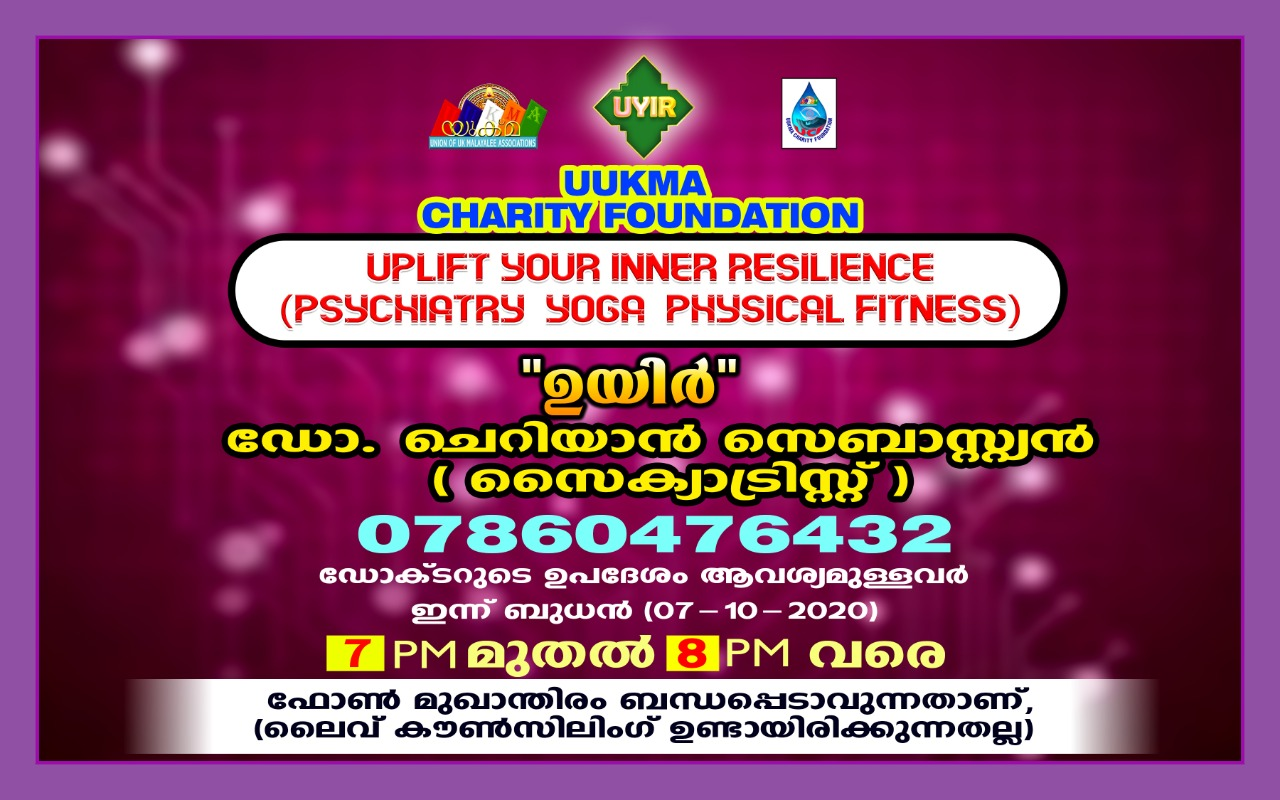https://uukmanews.com/uyir-ucf-counsellingprogramme-today/