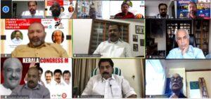 <b>LDF  യുകെ പ്രചാരണ കമ്മിറ്റി എംവി ഗോവിന്ദൻമാസ്റ്റർ ഉദ്ഘാടനം ചെയ്തു</b>