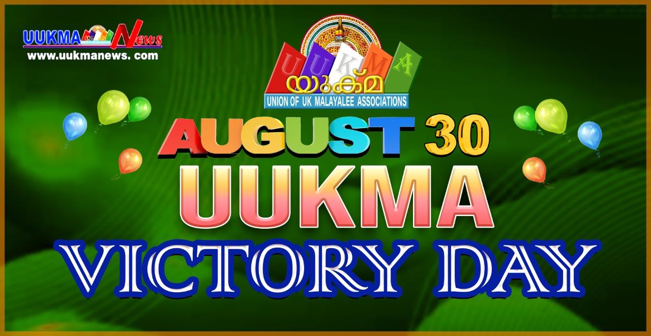 https://uukmanews.com/today-august30-uukma-victoryday/